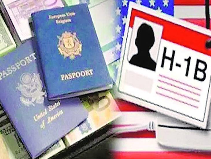 H-1B વિઝાધારકોને US ફેડરલ એજન્સીમાં હવે નોકરી નહીં મળે|વર્લ્ડ,International - Divya Bhaskar