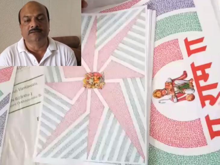 અયોધ્યા શિલાન્યાસનો ઉત્સાહ સુરતમાં, એન્જિનિયરે 15 વર્ષમાં રામ નામથી 200 ચિત્રો કાગળ પર કંડાર્યા|સુરત,Surat - Divya Bhaskar