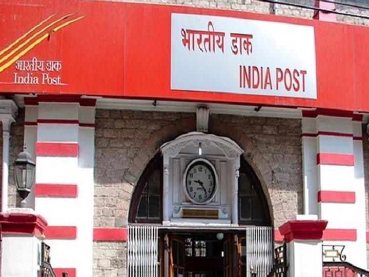 પોસ્ટ ઓફિસની મંથલી ઇન્વેસ્ટમેન્ટ સ્કીમમાં પૈસા ભરો અને દર મહિને 5 હજાર રૂપિયા કમાઓ, મેક્સિમમ 9 લાખ રૂપિયાનું રોકાણ કરી શકાશે|યુટિલિટી,Utility - Divya Bhaskar