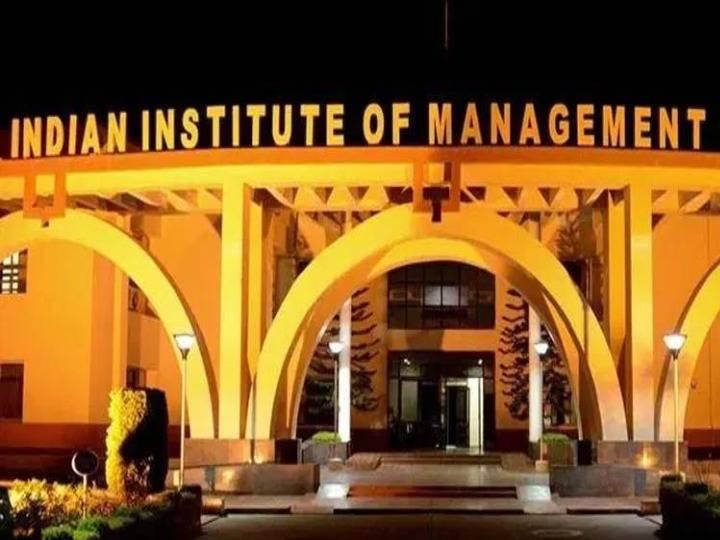 દેશભરમાં IIMમાં એડમિશન માટેની પરીક્ષા 29 નવેમ્બરે લેવાશે, વિદ્યાર્થીઓ 16 ઓગસ્ટ સુધી અરજી કરી શકાશે|યુટિલિટી,Utility - Divya Bhaskar