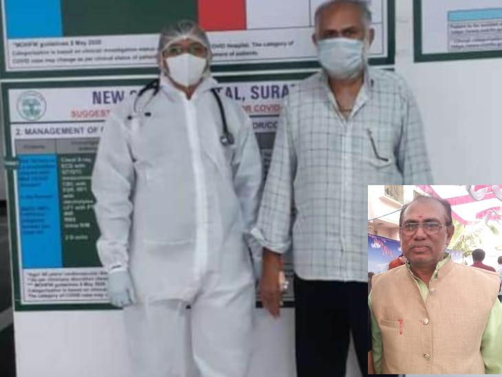 સિવિલ હોસ્પિટલમાં 55 વર્ષના દર્દીએ સૌથી વધુ 52 દિવસ સારવાર મેળવી કોરોનાને હરાવ્યો|સુરત,Surat - Divya Bhaskar