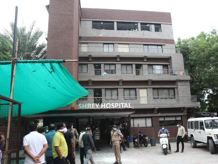 શ્રેય હોસ્પિટલ - ફાઇલ તસવીર - Divya Bhaskar