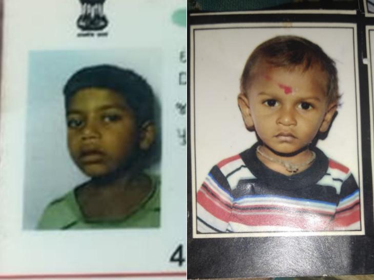 બંને મૃતકોની તસવીર - Divya Bhaskar