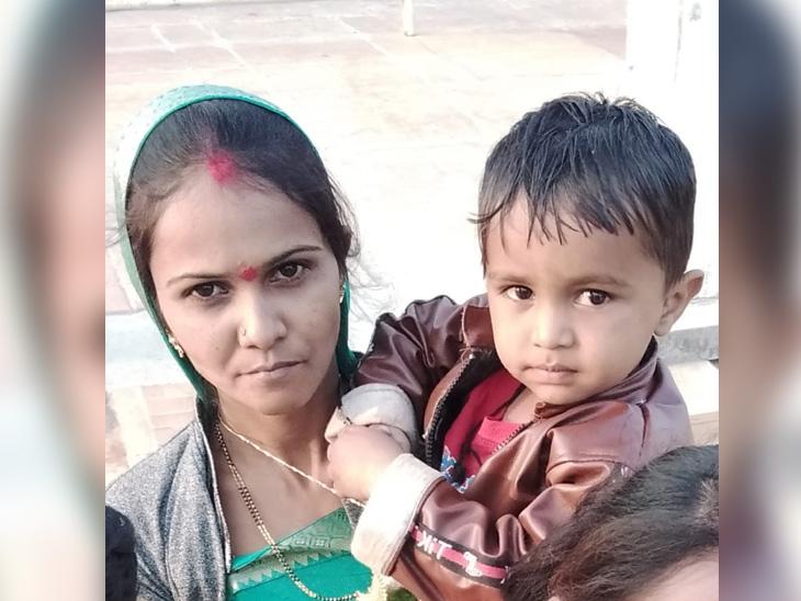 મહિલા અને દિકરો - Divya Bhaskar