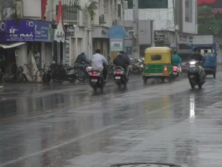 વાદળછાયા વાતાવરણ વચ્ચે વરસાદ શરૂ