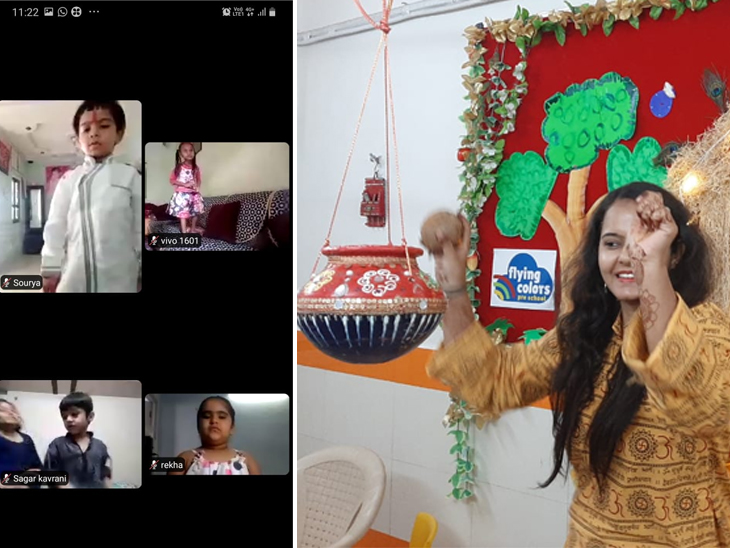 અમદાવાદની સ્કૂલના બાળકોએ ઓનલાઇન જન્માષ્ટમી ઉજવી, રાધા અને કૃષ્ણ બની ભગવાનના દર્શન કર્યા|અમદાવાદ,Ahmedabad - Divya Bhaskar