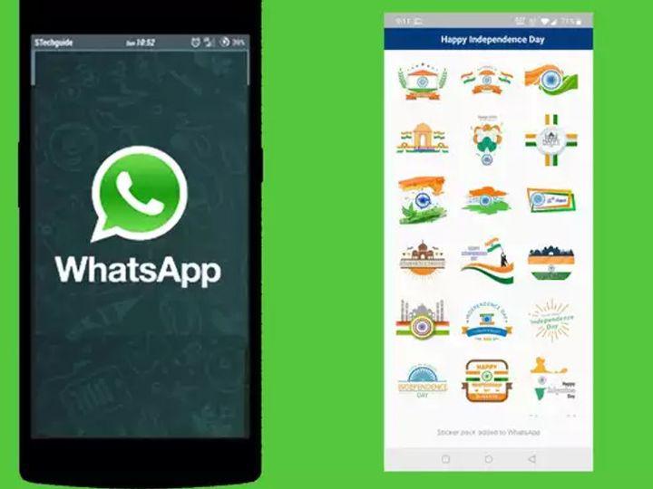 સ્વતંત્રતા દિવસની શુભકામના પાઠવવા વ્હોટ્સએપ પર Independence Day સ્ટિકર્સ બનાવો, પ્લે સ્ટોરમાં જઇને WhatsApp Stikcers સર્ચ કરવાનું રહેશે ગેજેટ,Gadgets - Divya Bhaskar