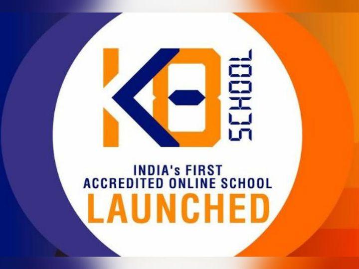 દેશની પ્રથમ ફૂલ ઓનલાઈન સ્કૂલ 'K8 સ્કૂલ' લોન્ચ, પ્રી-કિન્ડરગાર્ડનથી લઈને 8મા ધોરણ સુધીના બાળકો ઓનલાઈન અભ્યાસ કરી શકશે|યુટિલિટી,Utility - Divya Bhaskar