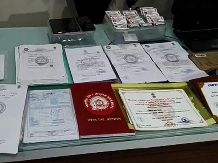 પોલીસે નિમણૂંક પત્રો સહિતના દસ્તાવેજો જપ્ત કર્યાં