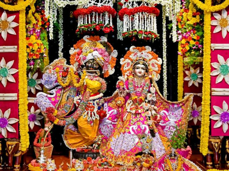 ભાડજ હરેકૃષ્ણ મંદિરમાં રાધામાધવને રંગબેરંગી વસ્ત્રો સહિત આભૂષણોનો શણગાર, રાધારાણીને સ્પેશિયલ કેક ધરાવવામાં આવી અમદાવાદ,Ahmedabad - Divya Bhaskar