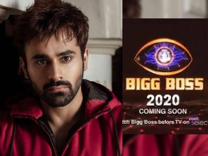 'નાગિન' ફેમ એક્ટર પર્લ વી પુરીને બિગ બોસના ઘરે જવા 5 કરોડ રૂપિયાની સૌથી મોટી ઓફર મળી|ટીવી,TV - Divya Bhaskar