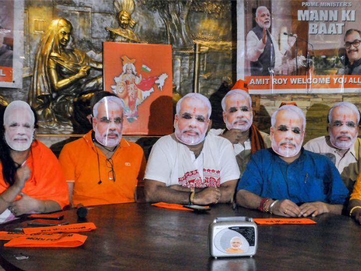 યૂટ્યુબ પર 4.5 લાખ વખત ડિસલાઈક કરાયો મોદીનો વીડિયો, શું NEET અને JEE પરીક્ષાને કારણે આવું થયું? ઈન્ડિયા,National - Divya Bhaskar