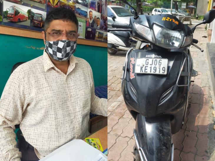 વડોદરામાં એક જ નંબરની 2 એક્ટિવાથી વિવાદ, પોલીસે વ્હાઇટને બદલે બ્લેક ટુ-વ્હીલર ચાલકને રૂ. 1 હજારનો ઇ-મેમો મોકલ્યો|વડોદરા,Vadodara - Divya Bhaskar