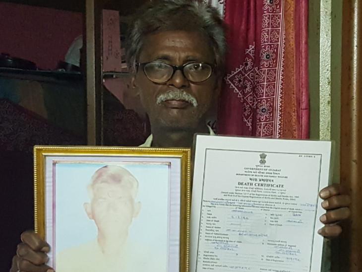 જેનું 8 વર્ષ પહેલાં મૃત્યુ થઈ ચૂક્યું છે તેના નામે ટ્રાફિક નિયમભંગના ઈ-મેમો મોકલ્યા|વડોદરા,Vadodara - Divya Bhaskar