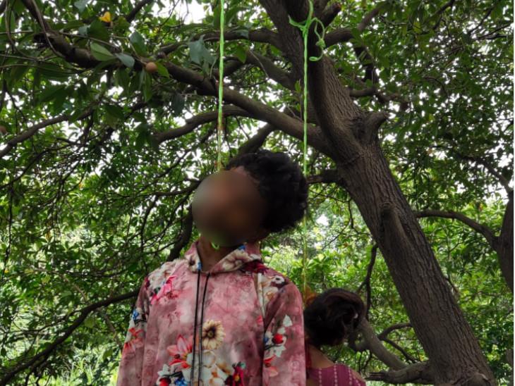 સુરતના સણીયા કણદેમાં પ્રેમી પંખીડાએ ઝાડની એક જ ડાળે લટકી જઈને આપઘાત કર્યો|સુરત,Surat - Divya Bhaskar
