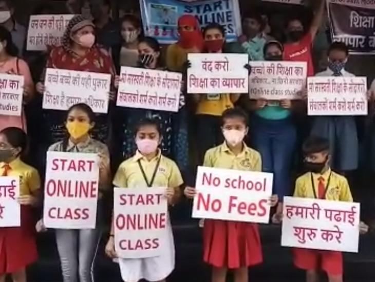 સુરતમાં વિદ્યાર્થીઓનો અભ્યાસ બગડતા 3 શાળાઓમાં ફી મામલે વાલીઓએ વિરોધ પ્રદર્શન કર્યા|સુરત,Surat - Divya Bhaskar
