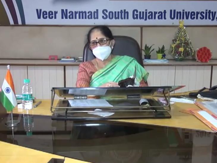 સુરતમાં VNSGUના ઇન્ચાર્જ કુલપિતના નામે બોગસ IDથી કર્મચારીઓ અને પ્રોફેસરોને મેઈલ કર્યા|સુરત,Surat - Divya Bhaskar