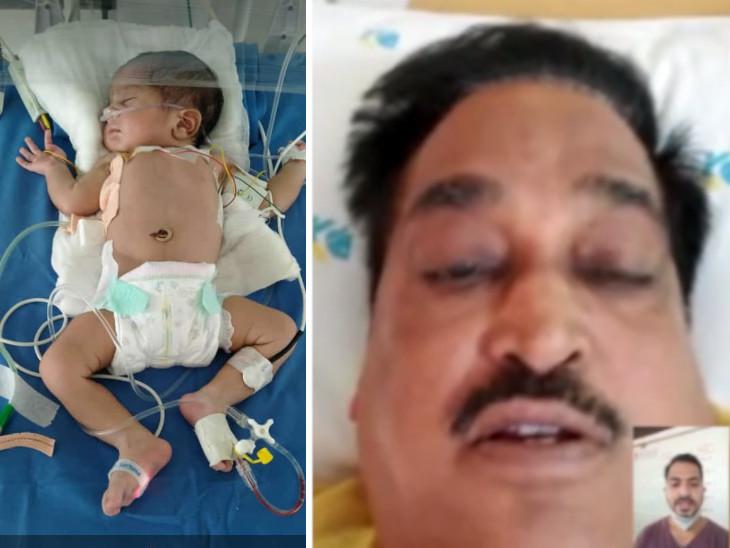 સુરતમાં અન્નનળીની સમસ્યા સાથે જન્મેલા બાળકની સર્જરી માટે હોસ્પિટલના બિછાનેથી સીઆર પાટીલે મદદ કરી સુરત,Surat - Divya Bhaskar