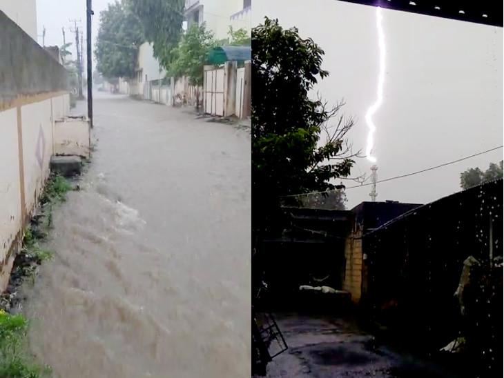 અમરેલી જિલ્લામાં એકથી સાડા ત્રણ ઇંચ વરસાદ, ઠેર-ઠેર પાણી ભરાયાં, મોબાઇલના ટાવર પર વીજળી પડી, Live દૃશ્યો કેમેરામાં કેદ અમરેલી,Amreli - Divya Bhaskar