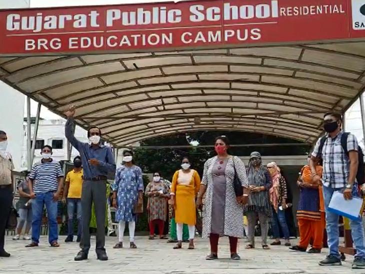 ગુજરાત પબ્લિક સ્કૂલમાં વાલીઓનો હોબાળો