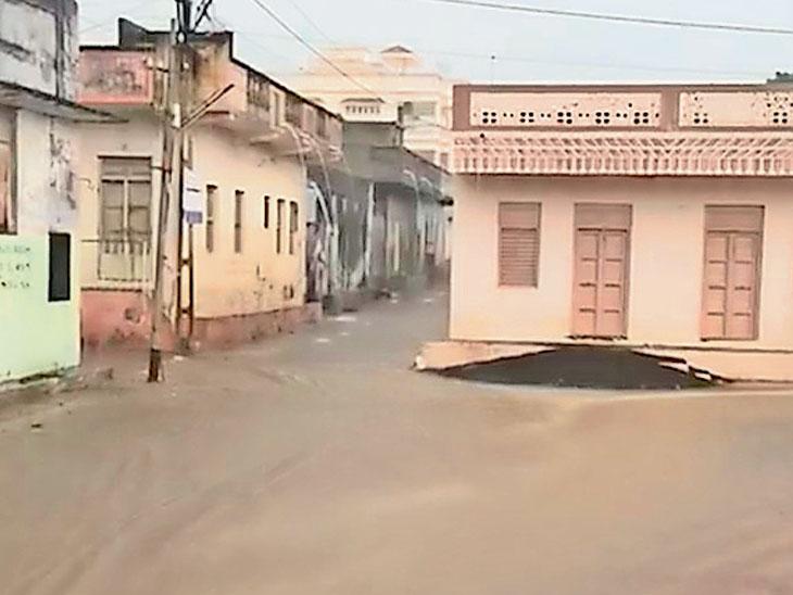 રતનાપર મઉ - Divya Bhaskar