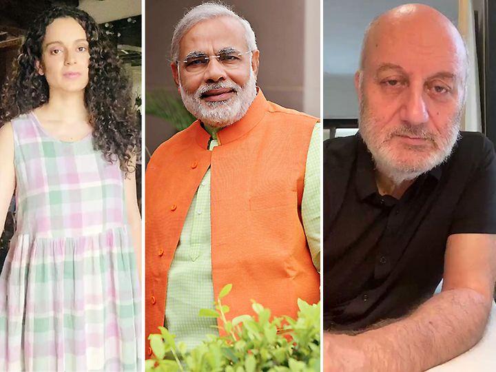 વડાપ્રધાન મોદીના 70મા જન્મદિવસ પર કંગના રનૌત, અનિલ કપૂર, હેમા માલિની, અનુપમ ખેર સહિત સેલેબ્સે વધામણી આપી બોલિવૂડ,Bollywood - Divya Bhaskar