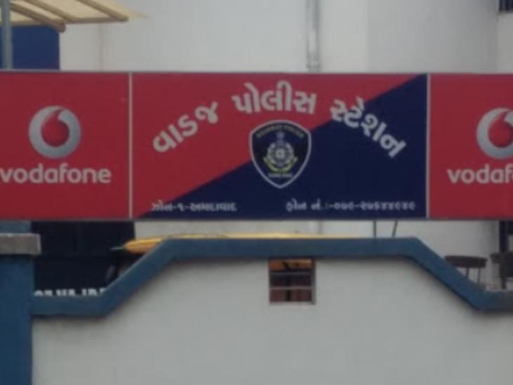 આ મામલે વેપારીએ વાડજ પોલીસ સ્ટેશનમાં ફરિયાદ નોંધાવી છે - Divya Bhaskar