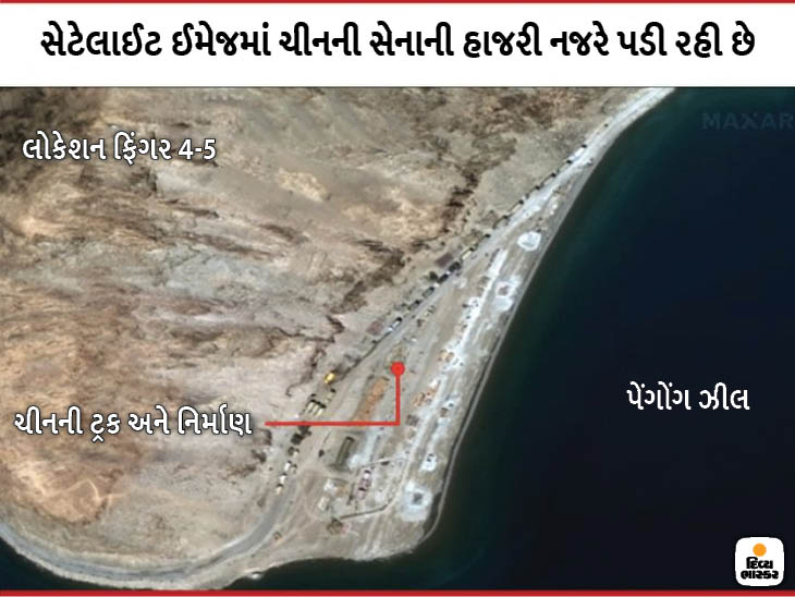 અહીં ચીની અને ભારતીય સૈનિકો સામસામે આવી ગયા હતા.