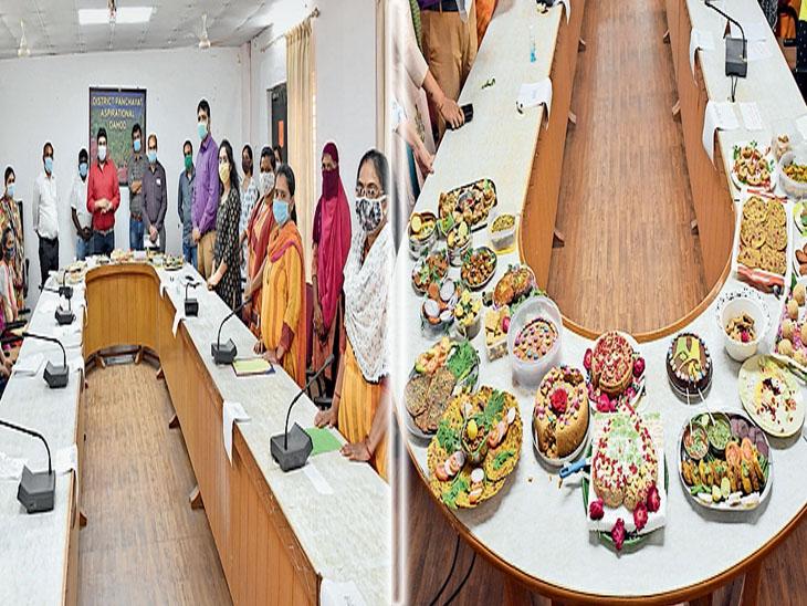 દાહોદ જિલ્લા પંચાયત ભવન ખાતે જિલ્લાના પોષણકર્મીઓ વચ્ચે પોષક વાનગીઓની હરીફાઇ યોજાઇ હતી. - Divya Bhaskar