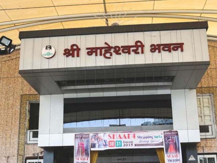 માહેશ્વરી ભવનના મેનેજર દ્વારા ઉચાપત કરી હોવાની ફરિયાદ પોલીસ સ્ટેશનમાં નોંધાઈ છે(ફાઈલ તસવીર) - Divya Bhaskar