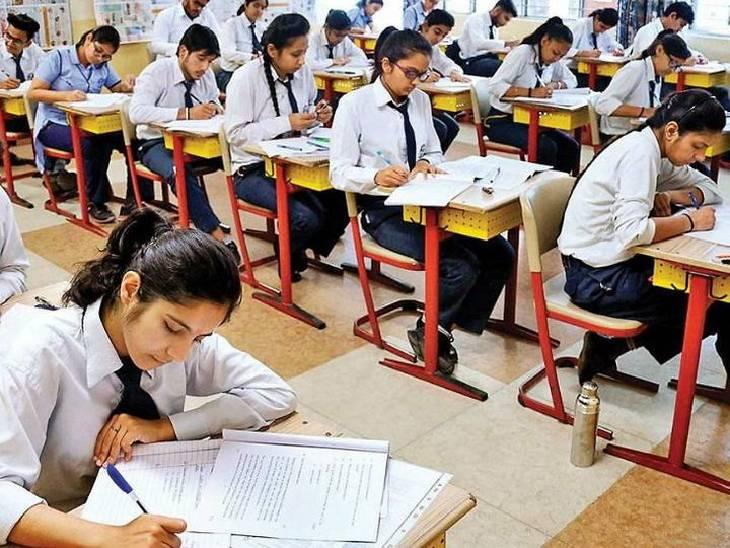 10મા અને 12મા ધોરણની કમ્પાર્ટમેન્ટ પરીક્ષાઓનું ટાઈમટેબલ જાહેર થયું, 6 ઓક્ટોબરથી શરૂ થશે પરીક્ષા; 17 ઓક્ટોબરે પરિણામ જાહેર થશે યુટિલિટી,Utility - Divya Bhaskar