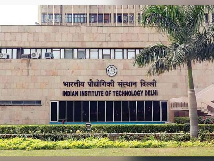 85.39% વિદ્યાર્થીઓને તેમની પ્રથમ પસંદ પ્રમાણે એક્ઝામ સેન્ટર મળ્યું, IIT દિલ્હીએ આંકડાઓ જાહેર કર્યાં; 27 સપ્ટેમ્બરે દેશના 1150 કેન્દ્રો પર પરીક્ષા યોજાશે|યુટિલિટી,Utility - Divya Bhaskar