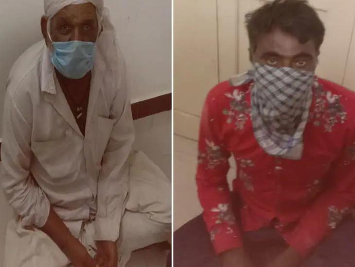 પોલીસે બે આરોપીની ધરપકડ કરી - Divya Bhaskar