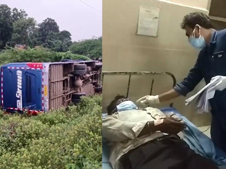 ઓવરલોડેડ ખાનગી બસ પલ્ટી ખાઇ જતા મુસાફરોના જીવ જોખમમાં મૂકાયા હતા - Divya Bhaskar