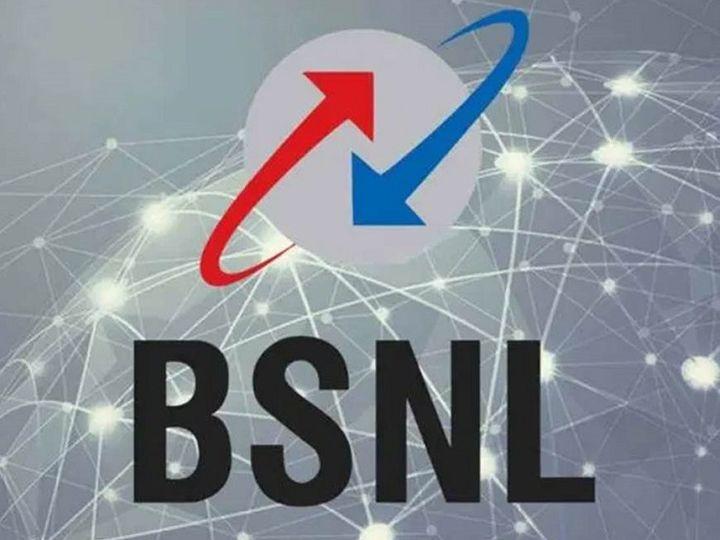 BSNLએ 4 નવા બ્રોડબેન્ડ પ્લાન લોન્ચ કર્યા, 449 રૂપિયામાં 30Mbpsની સ્પીડ સાથે 3300GB ડેટા મળશે|યુટિલિટી,Utility - Divya Bhaskar