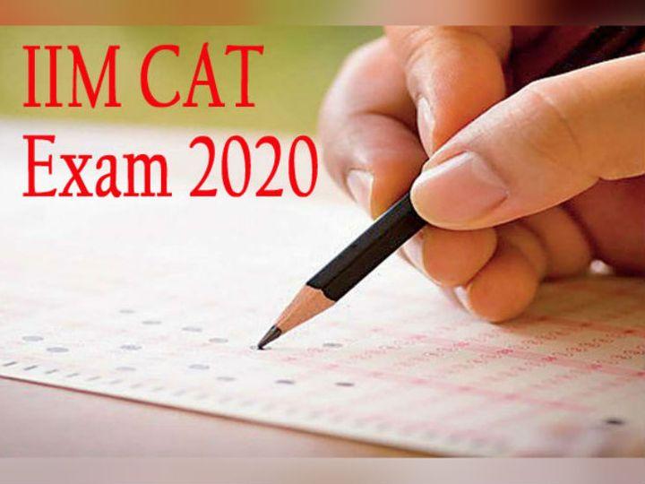 ઇન્ડિયન ઇન્સ્ટિટ્યૂટ ઓફ મેનેજમેન્ટે CAT એપ્લિકેશન ફોર્મ માટે કરેક્શન વિંડો ઓપન કરી, ઉમેદવારો 29 સપ્ટેમ્બર સુધી કરેક્શન કરી શકશે યુટિલિટી,Utility - Divya Bhaskar