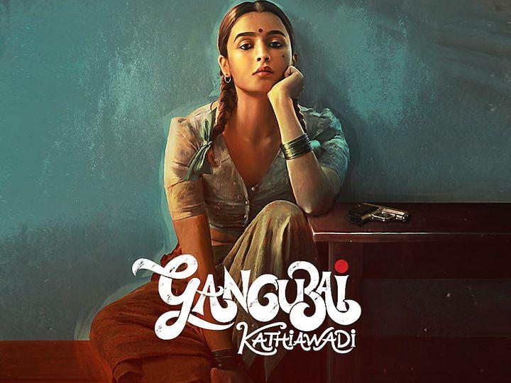 કોરોના કાળમાં આલિયા ભટ્ટે શરૂ કર્યું 'ગંગુબાઈ કાઠિયાવાડી'નું શૂટિંગ, કાસ્ટ અને ક્રૂ મેમ્બર્સનો સમય બચાવવા માટે ભણસાલી રાત્રે કામ કરી રહ્યા છે|બોલિવૂડ,Bollywood - Divya Bhaskar