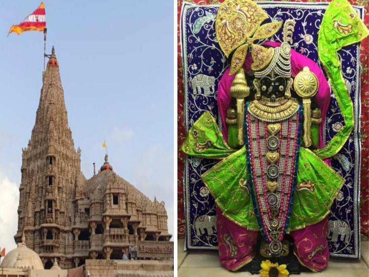 દ્વારકા જગત મંદિરમાં આજે શ્રીકૃષ્ણના જન્મને ફરીથી ધામધૂમથી ઉજવવામાં આવશે, નંદ ઘેર આનંદ ભયોના નાદથી મંદિર ગુંજી ઉઠશે|દ્વારકા,Dwarka - Divya Bhaskar
