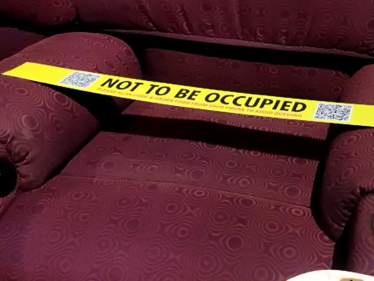 એક સીટ છોડીને બીજી સીટ પર પ્રેક્ષકોને બેસવાની વ્યવસ્થા કરાઇ