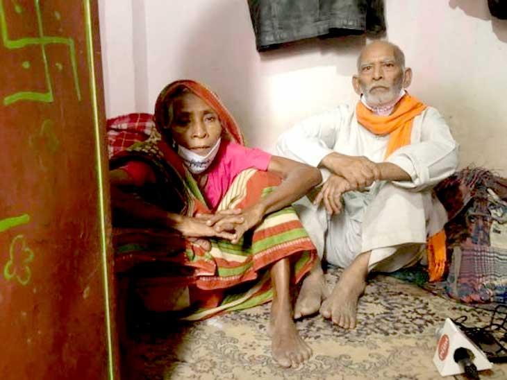 'બાબા કા ઢાબા' ફૅમ 80 વર્ષીય યુગલનું જીવન તો બદલાયું પણ 'બંગલો ને કરોડોની રોકડ' મળી હોવાની વાત ખોટી|લાઇફસ્ટાઇલ,Lifestyle - Divya Bhaskar