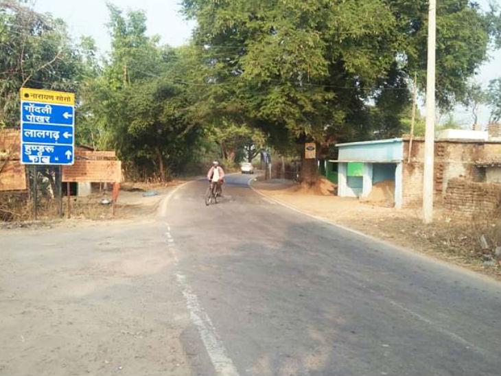 આ ઘટના અનગડા બ્લોકમાં પડતા નારાયણ સોસો ગામની છે, જે ઝારખંડના પાટનગર રાંચીથી લગભગ 25 મિનિટના અંતરે જ છે.