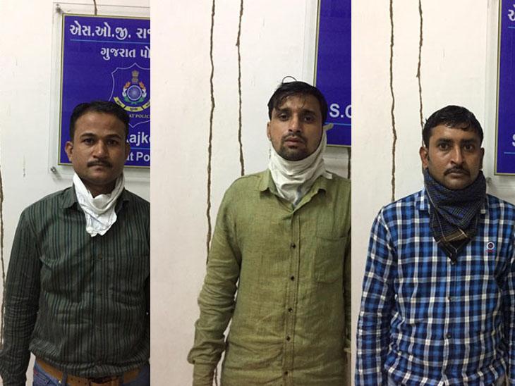 રાજકોટ SOGએ અમદાવાદ ટ્રાફિક પોલીસનાં ASI સહિત ત્રણ શખ્સોને વિદેશી દારૂ સાથે ઝડપી લીધા|રાજકોટ,Rajkot - Divya Bhaskar