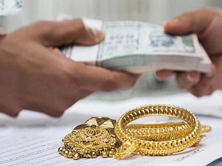 પંજાબ એન્ડ સિંધ અને BOI સહિત અનેક બેંક 8% કરતાં પણ ઓછા વ્યાજ દરે ગોલ્ડ લોન આપી રહી છે, અન્ય કઈ બેંકો સસ્તા વ્યાજ દરે લોન આપી રહી છે જાણો|યુટિલિટી,Utility - Divya Bhaskar