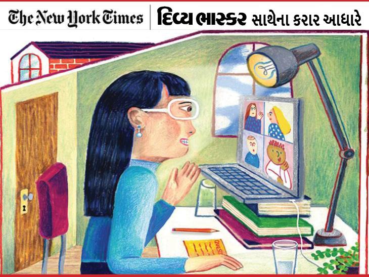 માર્ચથી અત્યાર સુધીમાં ભારતમાં 65% ઈન્ટરવ્યૂ ઓનલાઈન થયા, ઈન્ટરવ્યૂ સ્કિલ્સ ઈમ્પ્રૂવ કરવાની 5 ટિપ્સ જાણી લો|યુટિલિટી,Utility - Divya Bhaskar