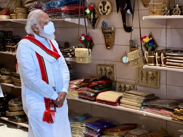 PM મોદીએ એકતા મોલની મુલાકાત લીધી હતી
