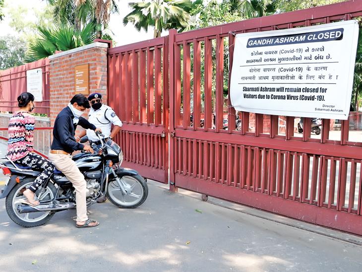 થિયેટરો, મોલ, ખૂલી ગયાં પણ મહાત્માનો આશ્રમ હજુ બંધ|અમદાવાદ,Ahmedabad - Divya Bhaskar