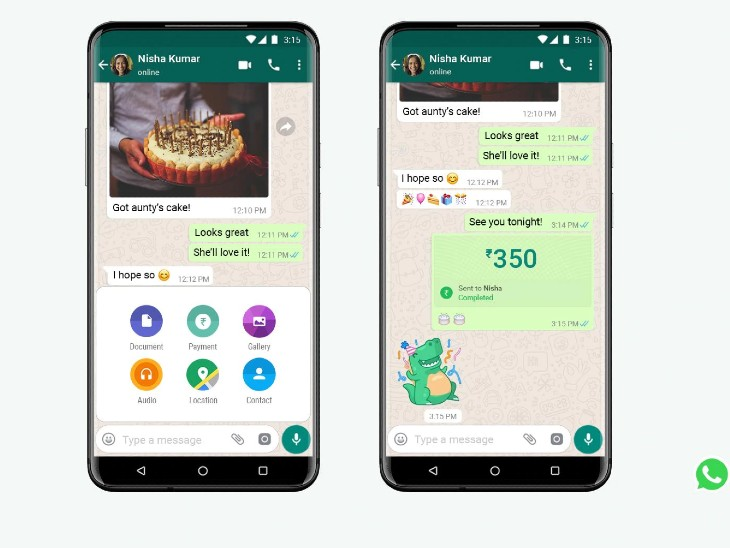 How To transfer Money By Using  WhatsApp
