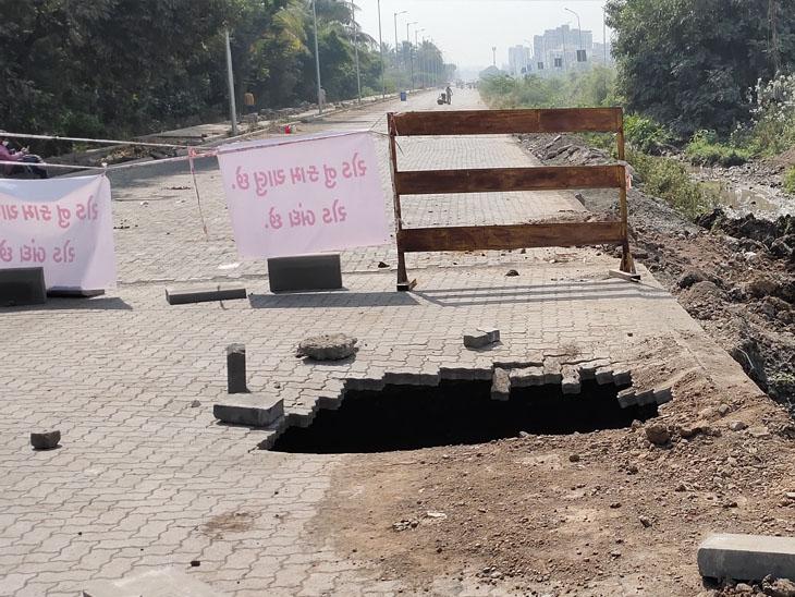 40 કરોડના ખર્ચે નવા બનેલા ઉગતના CC રોડ પર ભુવો સુરત,Surat - Divya Bhaskar