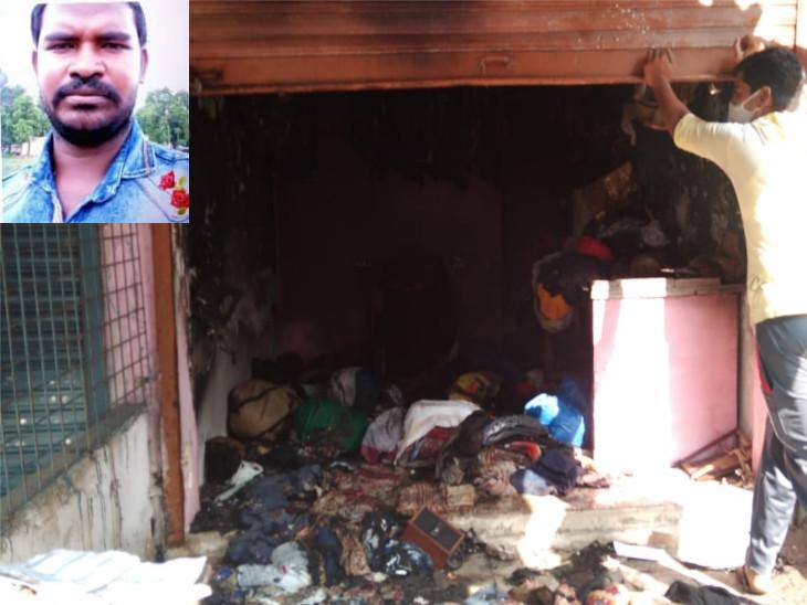 સુરતના ભટારમાં દુકાનમાંથી ધોબીનો સળગી ગયેલી હાલતમાં મૃતદેહ મળ્યો, દુકાનમાં રહેલા કપડાં-સામાન પણ સળગી ગયા, ઈસ્ત્રીથી આગ લાગી હોવાની આશંકા સુરત,Surat - Divya Bhaskar