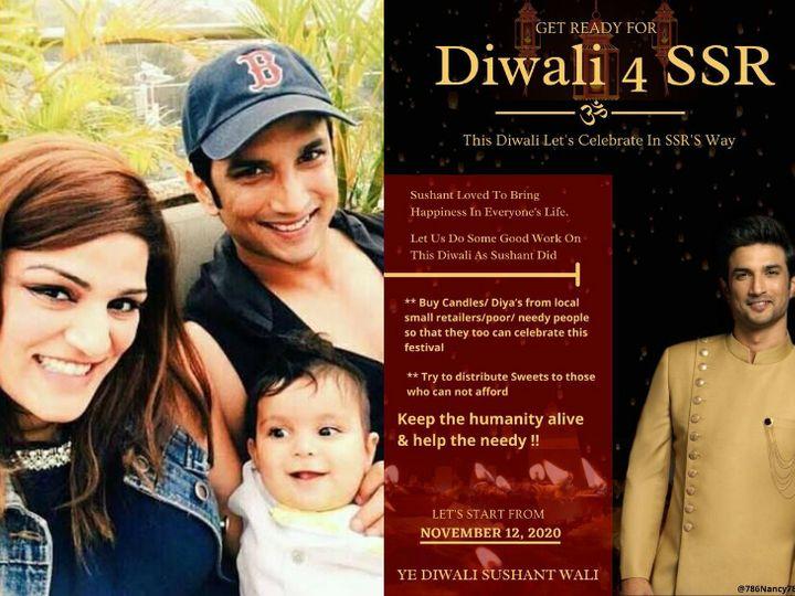 શ્વેતા સિંહે કહ્યું, 'યે દિવાલી સુશાંત વાલી, જરૂરિયાતમંદોની મદદ કરો', 14 નવેમ્બરે સુશાંતના મોતને પાંચ મહિના પૂરા થશે|બોલિવૂડ,Bollywood - Divya Bhaskar